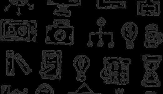 Webマーケティングの独学方法を、現役マーケターが1から解説【最短で習得する完全マップ】