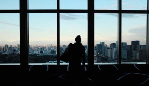 営業からエンジニア・プログラマーへ転職する方法【志望動機や具体的なステップを解説】