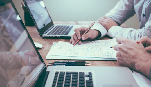 プログラミング初心者は何から始めればいい?3ステップで勉強手順を解説