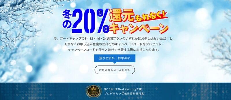 安いけど品質が高いプログラミングスクール5つ【コスパ最強】